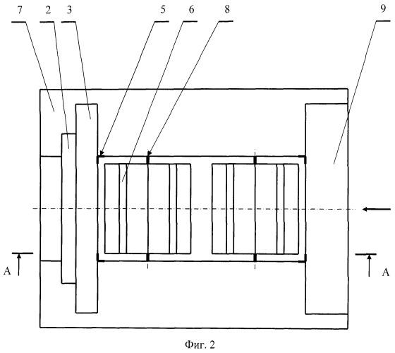 Понтонная гидроэнергетическая установка