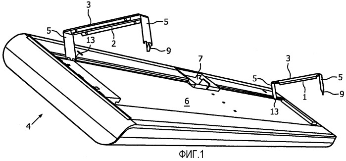 Удлиненный светильник и способ прикрепления светильника к поверхности