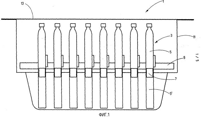 Способ заполнения двухкамерных систем в предварительно стерилизуемых несущих системах и предварительно стерилизуемая несущая система