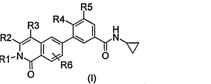 Производные изохинолина, ингибирующие р38 киназу