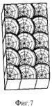 Способ изготовления торцовых щитовых элементов из древесины
