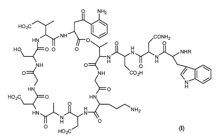 Новые противобактериальные средства для лечения грамположительных инфекций