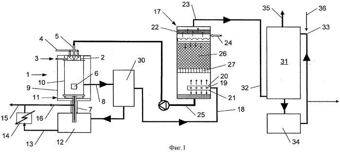 Способ получения полифосфорной кислоты и устройство для его осуществления
