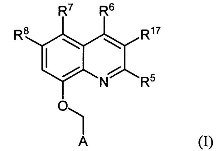Производные 8-оксихинолина в качестве модуляторов рецептора в2 брадикинина