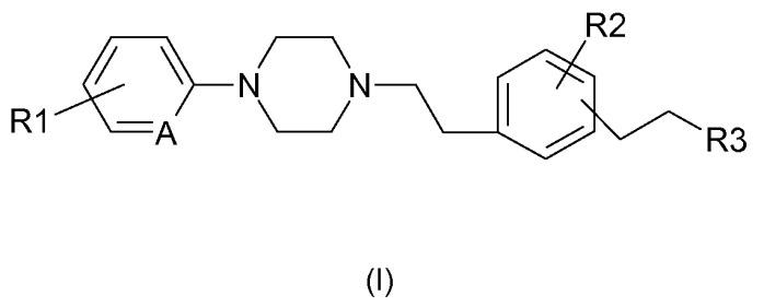 Фенилалкилпиперазины, модулирующие активность tnf