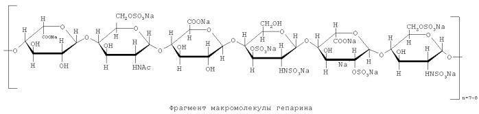 Способ получения низкомолекулярного гепарина