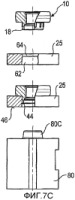 Узловая сборка, состоящая из крепежного элемента и части из листового металла, и также способ выполнения такой узловой сборки