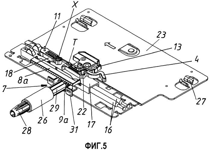 Выталкивающее устройство для подвижной части мебели