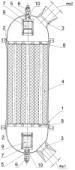 Ракетный двигатель твердого топлива для увода отделяемых частей ракеты
