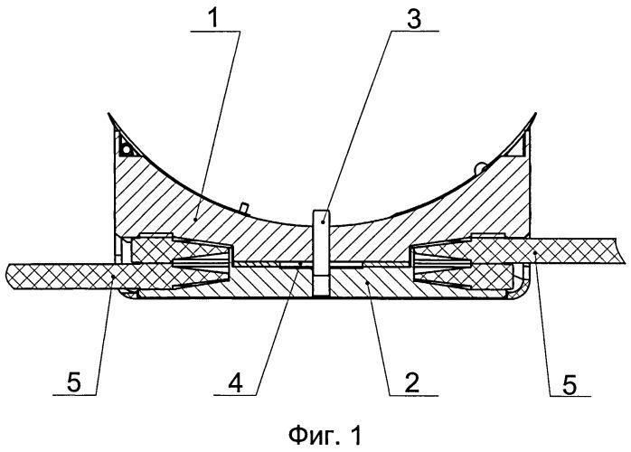 Поворотный узел крыла компактного летательного аппарата