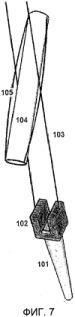 Система и способ стабилизации позвонков при помощи проволочно проводимого транспедикулярного винта