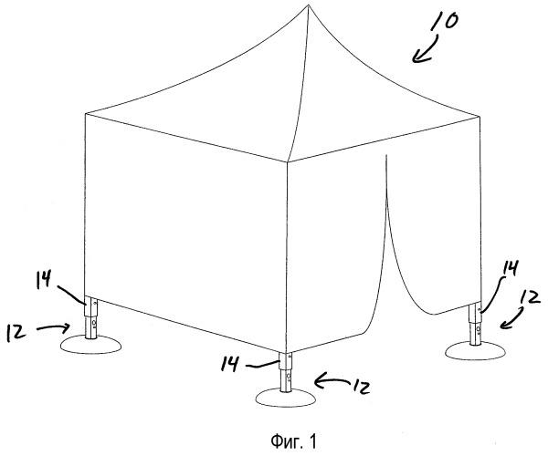 Устройство основания для крепления и транспортировки отдельно стоящей конструкции