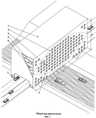 Здание-мост