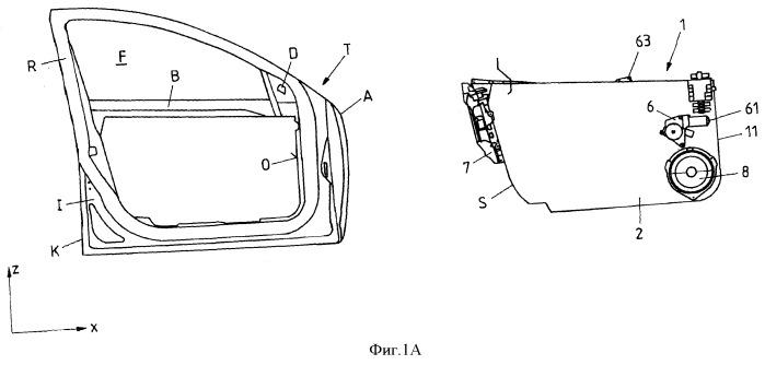 Дверной модуль для встраивания в автомобильную дверь