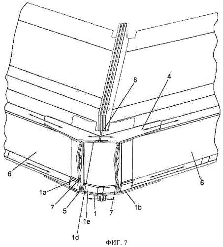 Передний узел крепления стабилизатора летательного аппарата, сопрягаемый с работающим на растяжение соединением двух боковых кессонов стабилизатора