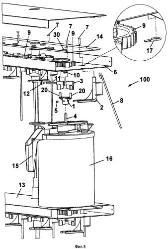 Перемешивающее устройство, в частности, для использования в модульном агрегате, для перемешивания содержимого множества жестяных банок разного внутреннего объема