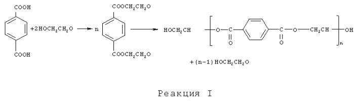 Контейнер для пищевых продуктов или напитков, содержащий полиэтилентерефталатный полимер на основе биосырья и способ его получения