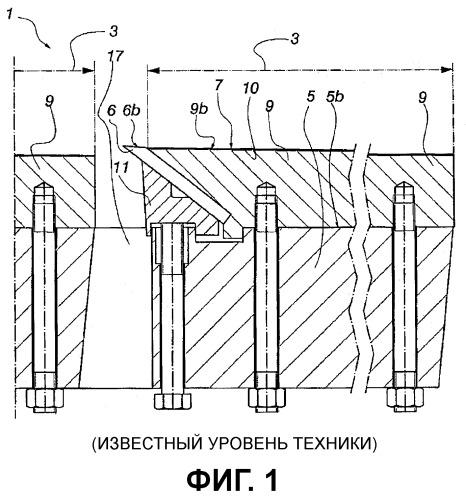 Способ и устройство для усовершенствования фиксирующей контрукции ножа рубительной машины
