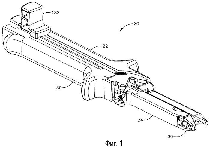 Хирургический сшивающий аппарат с компонентами многоразового использования
