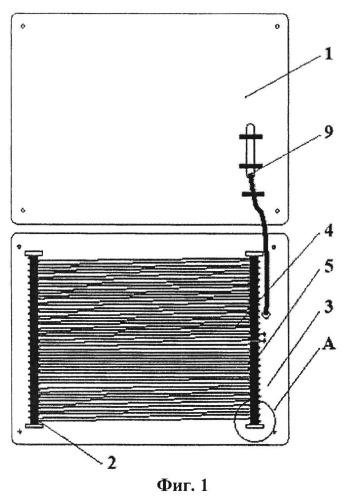 Способ и устройство для монтажа натяжного полотна из пленочных материалов