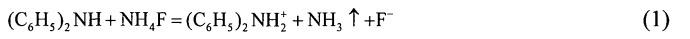 Композиция для фотоактивированного травления пленок диоксида кремния
