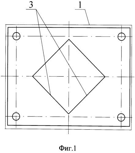 Способ резки труб квадратного поперечного сечения и устройство для его осуществления