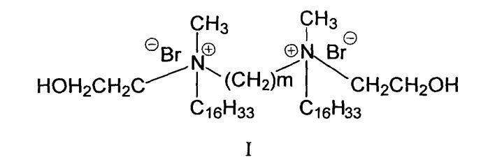 Производные алкиламмонийного геминального поверхностно-активного вещества, обеспечивающие эффективную доставку днк в клетки