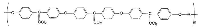 Хлорсодержащие ароматические полиэфиры