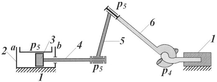 Пространственный четырехзвенный механизм