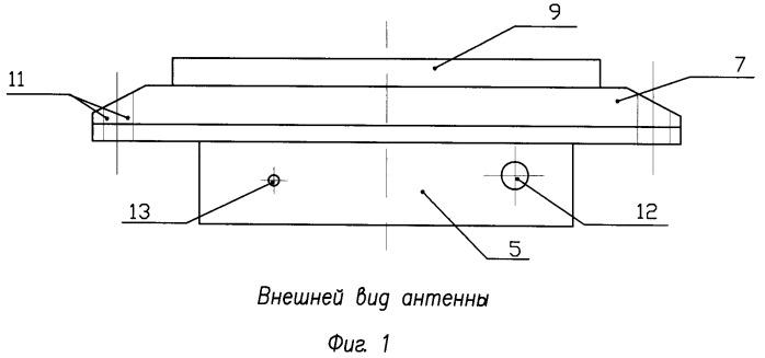 Антенна для приема и усиления сигналов