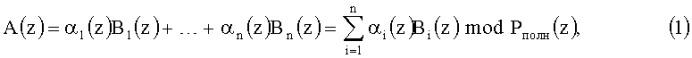 Устройство для преобразования из полиномиальной системы классов вычетов в позиционный код