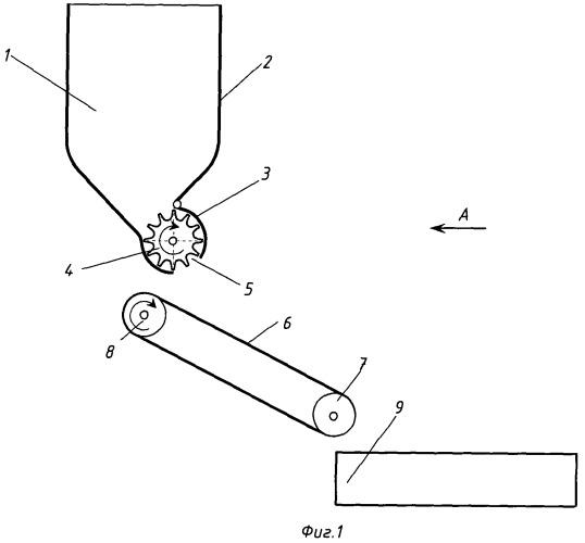 Сепаратор для разделения сыпучих материалов