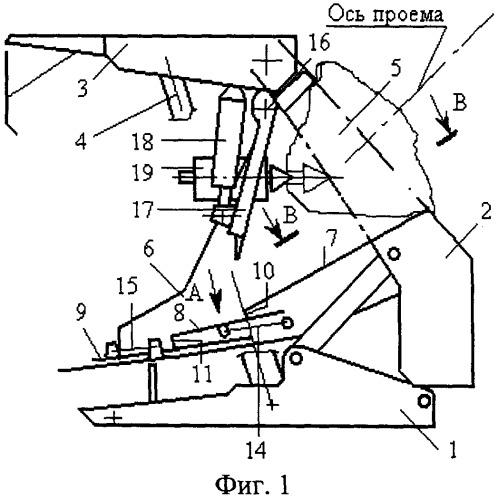 Секция механизированной крепи очистного забоя мощного пласта с принудительным выпуском угля