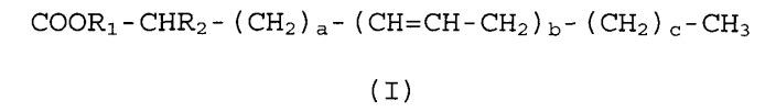 Применение 2-гидроксипроизводных полиненасыщенных жирных кислот в качестве лекарственных препаратов