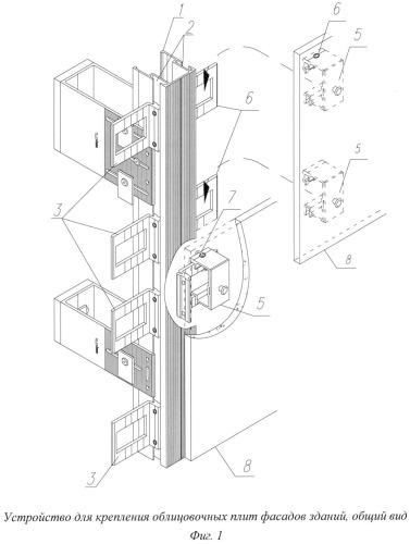 Устройство для крепления навесных облицовочных панелей на фасадах зданий скрытым способом