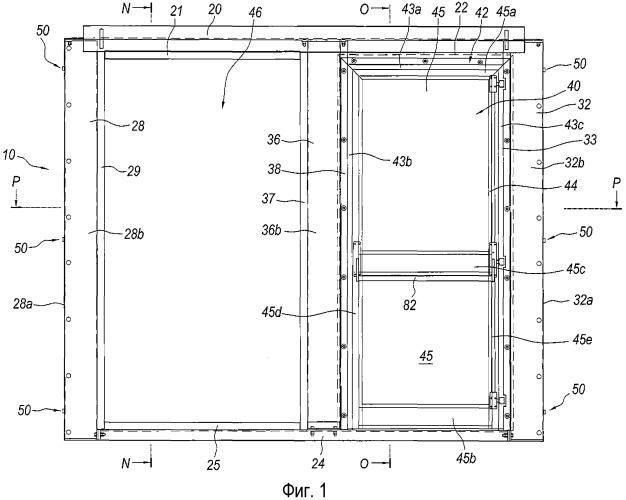 Усовершенствованная панель, в частности включающая в себя дверь