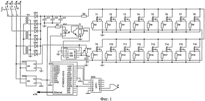 Система регулирования температуры электронагрева