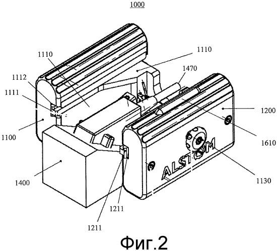 Низкопрофильный ультразвуковой контрольный сканер