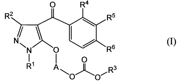 Гербицидные композиции, содержащие соединения бензоилпиразола, и способ уничтожения нежелательных растений