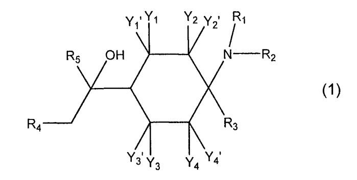 Гидроксиметилциклогексиламины