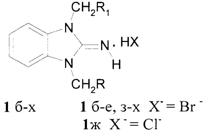 1-омега-арилоксиалкил- и 1-бензилзамещенные 2-иминобензимидазолины и их фармакологически приемлемые соли, обладающие протистоцидной и антимикробной активностью