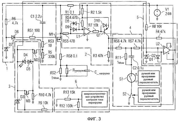 Схема и способ контроля нагрузочного тока и устройство управления противопожарной сигнализацией
