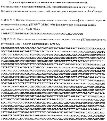 Рекомбинантные химерные полипептиды, несущие эпитопы различных иммунодоминантных белков спирохет комплекса borrelia burgdorferi sensu lato, и способ серодиагностики иксодового клещевого боррелиоза