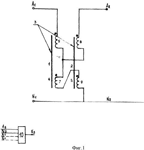 Устройство для регулирования или стабилизации однофазного или трехфазного напряжения