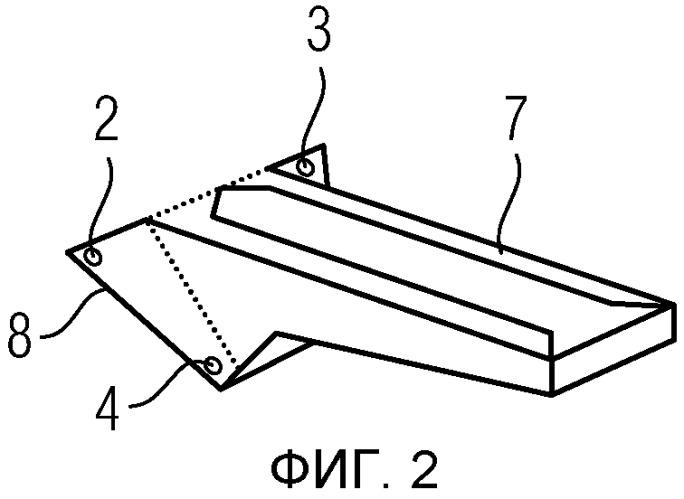 Опора для сиденья в консольном выполнении