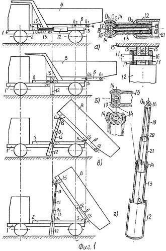 Гидроподъемный механизм наземного транспортного средства