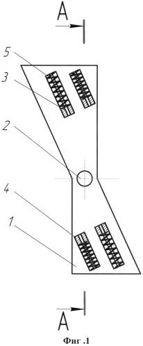 Лепестковый аккумулятор инерции