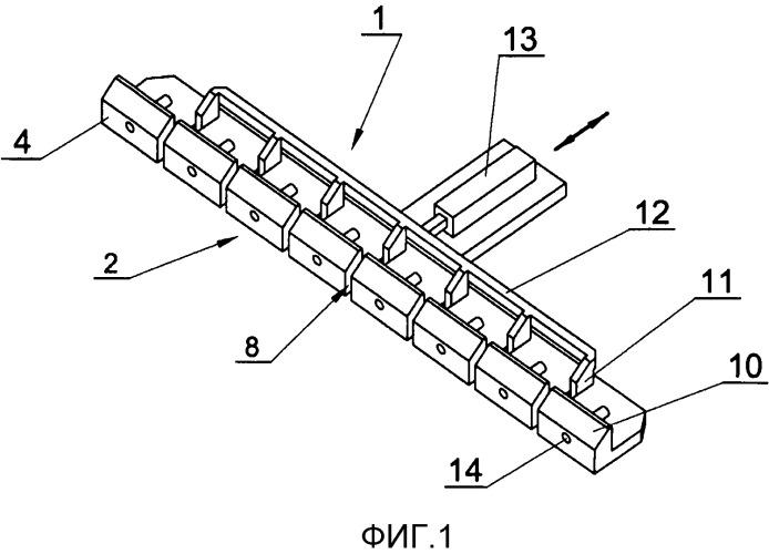 Способ верификации и улучшения расположения стержнеобразных изделий в кассетах или промежуточных магазинах, и устройство, позволяющее верифицировать и улучшать расположение стержнеобразных изделий и выравнивать их переднюю поверхность в кассетах или промежуточных магазинах