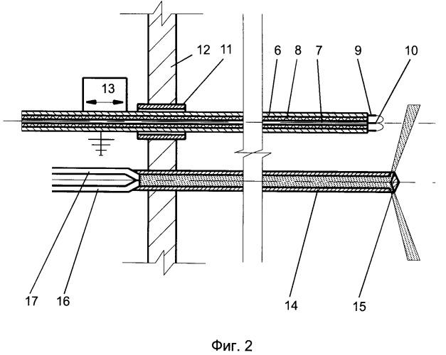Способ электродугового розжига паромазутной форсунки и устройство для его осуществления