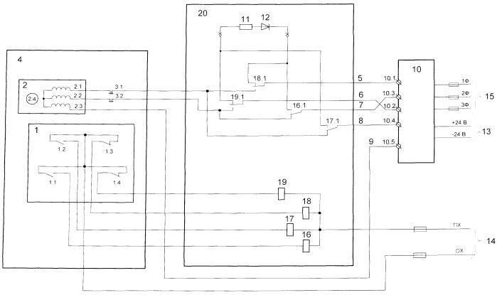 Устройство управления электроприводом стрелочного перевода
